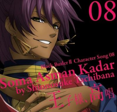 Kuroshitsuji II Character Song 08 Soma Asman Kadar