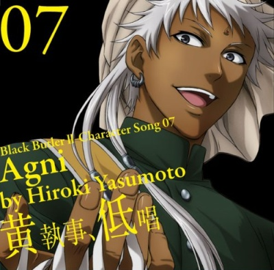 Kuroshitsuji II Character Song 07 Agni