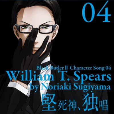 Kuroshitsuji II Character Song 04 William T. Spears