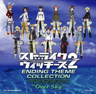 Strike Witches 2 Ending Theme Collection