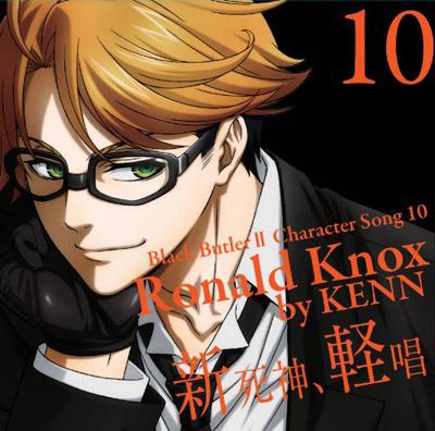 Kuroshitsuji II Character Song 10 Ronald Knox