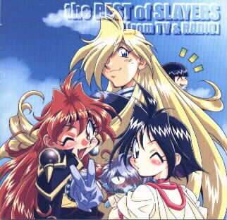 The Best of Slayers (From TV & Radio)