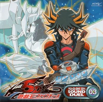 Yuu Gi Ou 5D`s Sound Duel 03