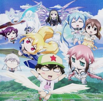 Sora no Otoshimono Forte Character & Drama Album: Tenshi-tachi no Koe ga Hibiku
