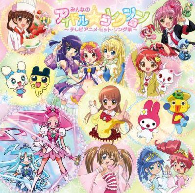 Minna no Idol Collection: TV Anime Hit Song Shuu