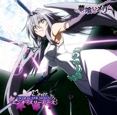 Yumekui Merry Character Songs: Engi Threepieces