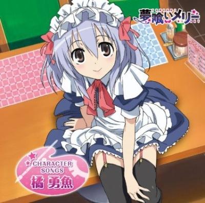 Yumekui Merry Character Songs: Tachibana Isana