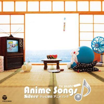 TV Asahi Anime Songs: Silver