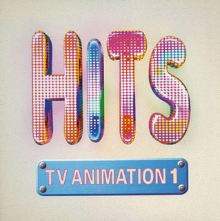 Hits TV Animation 1