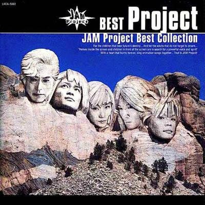 JAM Project Best Collection Best Project