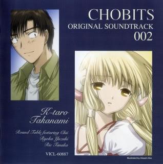 Chobits Original Soundtrack 002