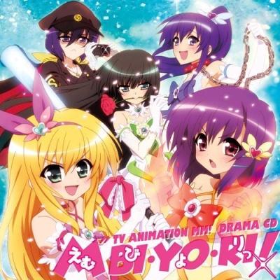TV Animation MM! Drama CD MBI Yori!