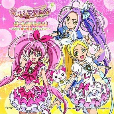 Suite Precure Vocal Album 1: Todoke! Ai to Kibou no Symphony