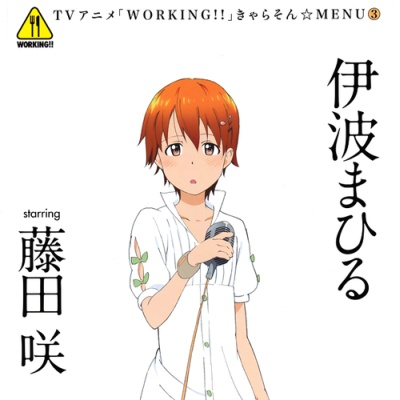 Working!! Chara Song Menu 3: Inami Mahiru starring Fujita Saki