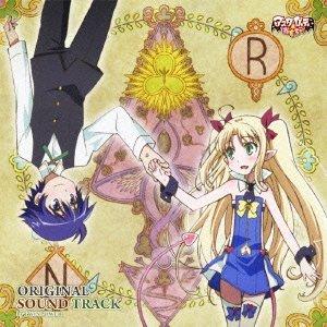 Astarotte no Omocha! Original Sound Track