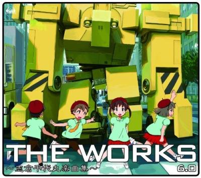 The Works: Shikura Chiyomaru Gakkyoku Shuu 6.0