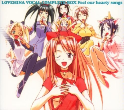 Love Hina Vocal Complete Box: Todoke, Watashitachi no Uta