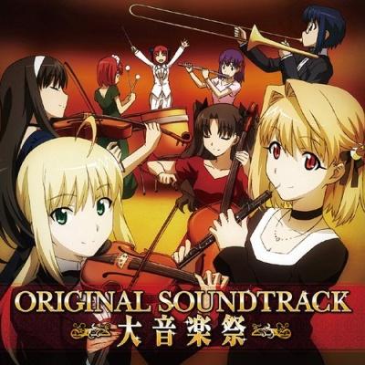 Carnival Phantasm Original Soundtrack