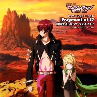 Sacred Seven Drama Character CD IV: Fragment of S7 Kijima Naito x Liu FeiCui