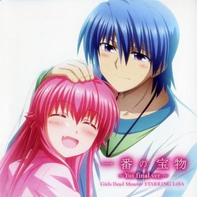 Ichiban no Takaramono (Yui Final Ver.)