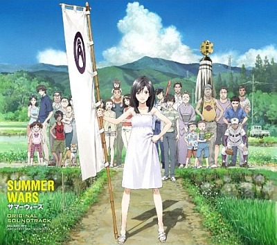 Summer Wars Original Soundtrack