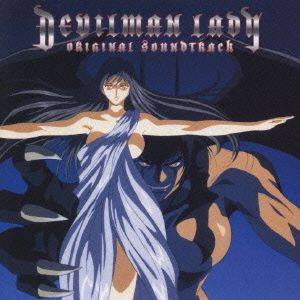 Devilman Lady Original Soundtrack