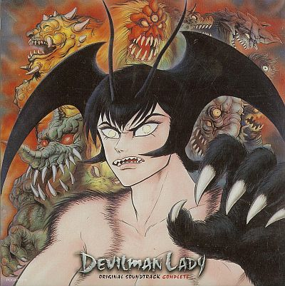Devilman Lady Original Soundtrack Kanzenban