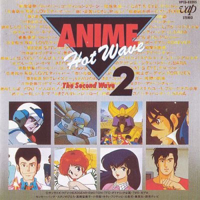 Anime Hot Wave 2: The Second Wave