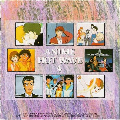 Anime Hot Wave 4: The Fourth Wave