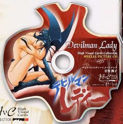 Devilman Lady High Visual Cards Collection Special Picture CD (Devilman Lady)