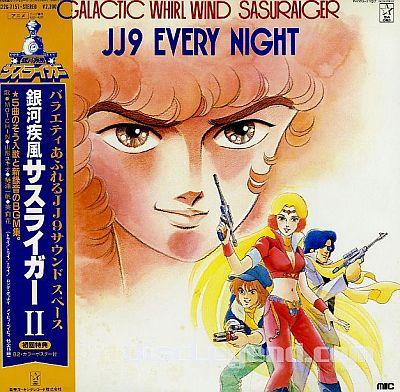 Ginga Shippuu Sasuraiger II: JJ9 Every Night
