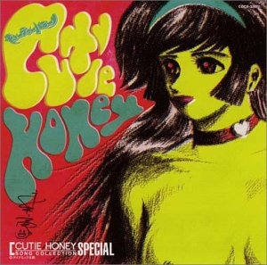 Cutie Honey Song Collection Special
