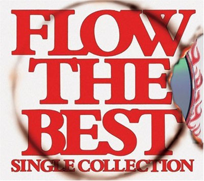 Flow The Best: Single Collection