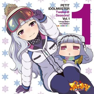 Petit Idolmaster Twelve Seasons! Vol. 1