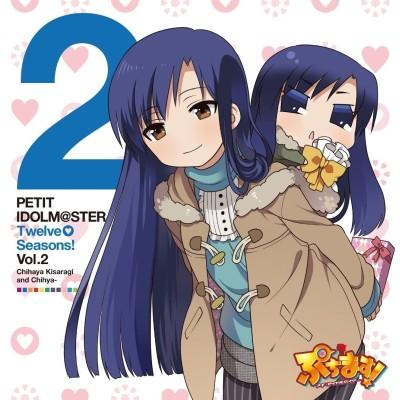Petit Idolmaster Twelve Seasons! Vol. 2