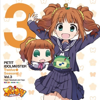 Petit Idolmaster Twelve Seasons! Vol. 3