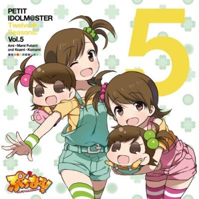 Petit Idolmaster Twelve Seasons! Vol. 5