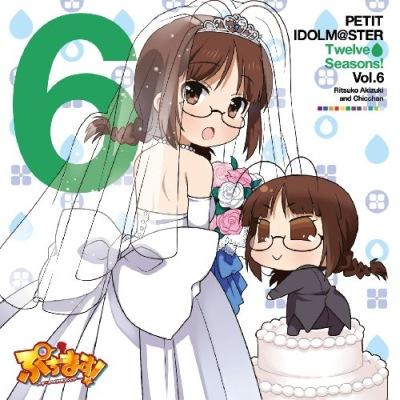 Petit Idolmaster Twelve Seasons! Vol. 6