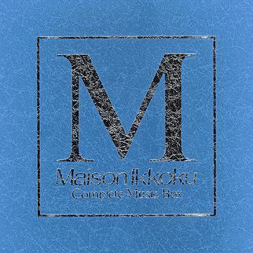 Maison Ikkoku Complete Music Box