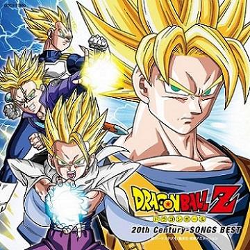Dragon Ball Z 20th Century Songs Best