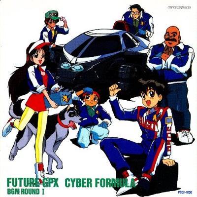 Shin Seiki GPX Cyber Formula BGM Round I