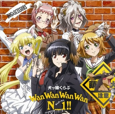 Wanwan Wanwan N_1!!