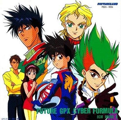 Shin Seiki GPX Cyber Formula BGM Round II