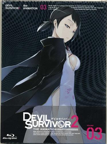Devil Survivor 2 The Animation Original Sound Track Vol. 02