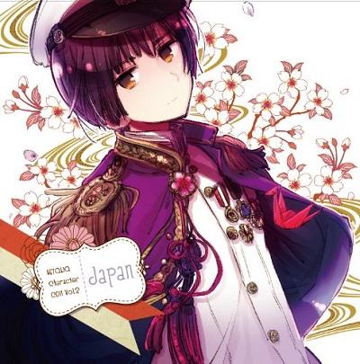Hetalia Character CD II Vol. 2 Nihon