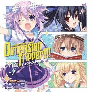 Dimension Tripper!!!!