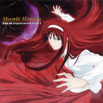 Moonlit Memoir Shingetsutan Tsuki-hime Original Soundtrack 2