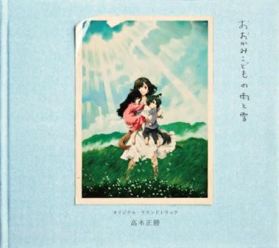 Ookami Kodomo no Ame to Yuki Original Soundtrack