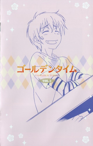 Golden Time Original Soundtrack Vol. 1