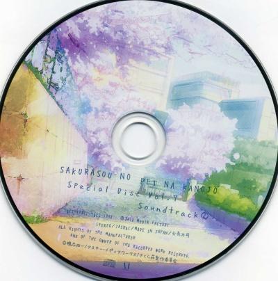 Sakurasou no Pet na Kanojo Special Disc Vol. 7 Soundtrack 2